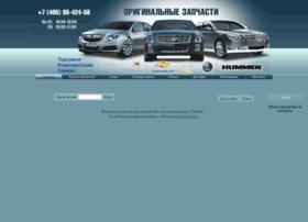 client.gmsklad.ru