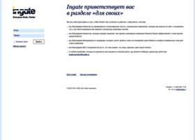 client.ingate.ru
