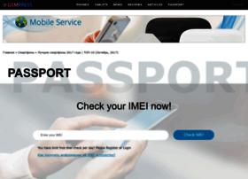 client.mobileservice.eu