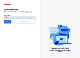 client.pik-comfort.ru