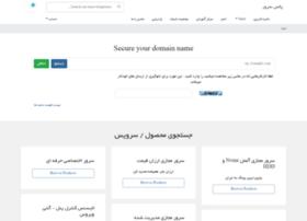 client.pulseserver.net