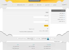 client.tiaweb.ir