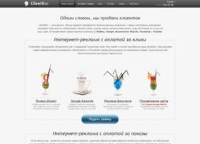 clientbar.ru