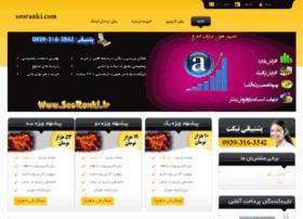 clients.seoranki.com