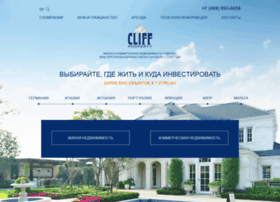 cliff-property.ru