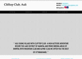 clifftopclubauli.com