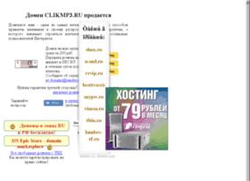 clikmp3.ru