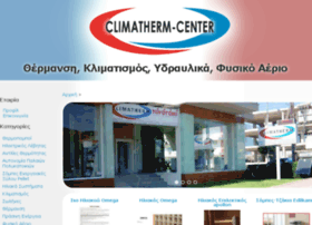 climatherm-center.gr