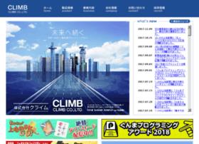 climb-net.co.jp
