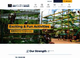 climbing-tosho.com