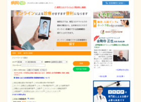 clinic-1.jp