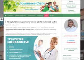 clinic-city.ru