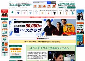 clinic-uniform.com