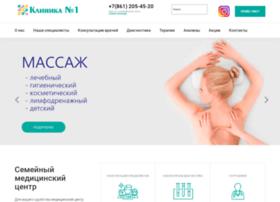 clinic1.ru