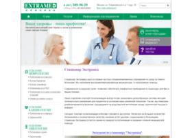 clinica-extramed.ru