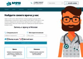clinica-online.ru