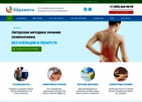clinica-paramita.ru