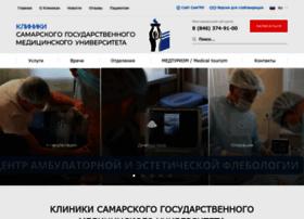 clinica-samsmu.ru