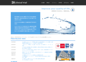 clinical-trial.co.jp