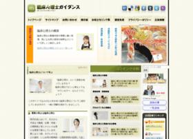 clinicalpg.jp