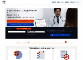 clinicalsup.jp