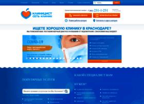 clinicist.ru