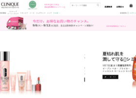 clinique.co.jp
