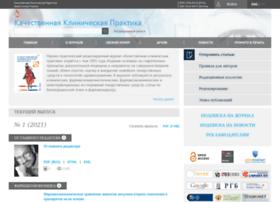 clinvest.ru
