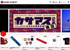 clionmarket.jp
