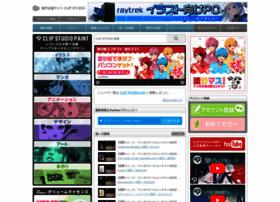clip-studio.com