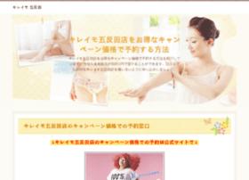 clip2zouk.com