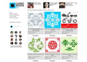 clipart-design.ru