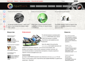 clipartbank.ru