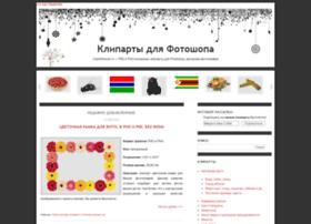 cliparthouse.ru