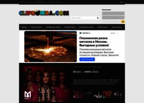 clipbomba.com
