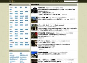 clipit.jp