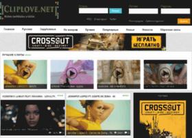 cliplove.net