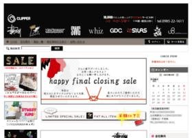 clipper.ne.jp
