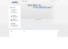 clixon.co.kr