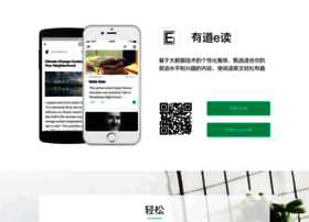 clkservice.youdao.com