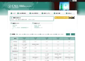 cll.hokudai.ac.jp