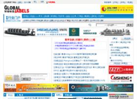 cllol.com
