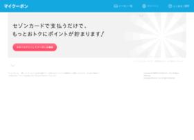 clo-saison.com