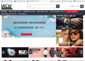 clock-house.com.ua