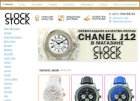 clockstock33.ru