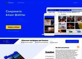cloclo11.datacloudmail.ru