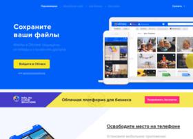 cloclo15.datacloudmail.ru
