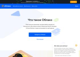 cloclo20.cldmail.ru