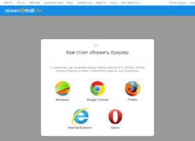 cloclo20.datacloudmail.ru