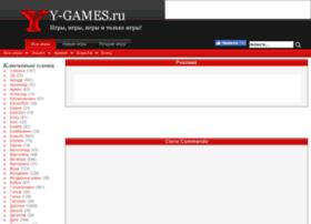 clone-commando.y-games.ru